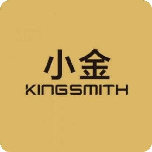 Kingsmith